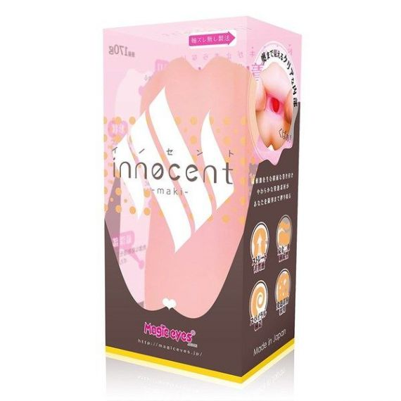 Japan Magiceyes - Innocent Maki